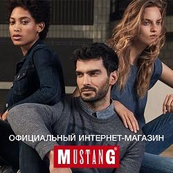 ru.mustang-jeans.com Промокоды