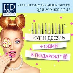 myslitsky-nail.ru Промокоды