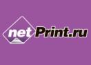 netprint Промокоды
