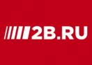 2-berega.ru Промокоды