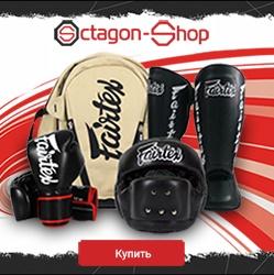 octagon-shop.com