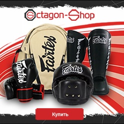 Octagon-shop.com Промокоды