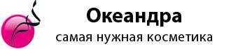 Океандра Промокоды