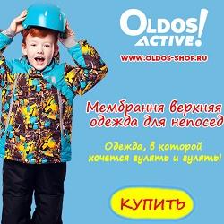 oldos-shop.ru Промокоды