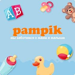 pampik.com