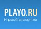 playo.ru Промокоды