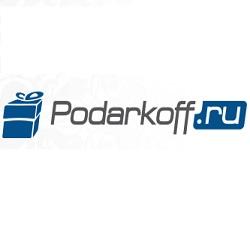 podarkoff.ru Промокоды