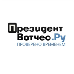 presidentwatches.ru Промокоды