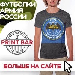 printbar.ru Промокоды