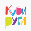 kubirubi.ru Промокоды
