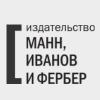 mann-ivanov-ferber.ru Промокоды