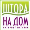 shtoranadom.ru Промокоды