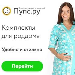 pups.ru Промокоды