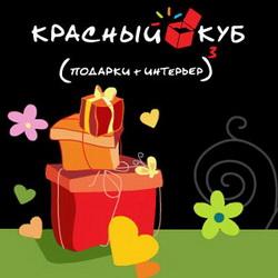 redcube.ru