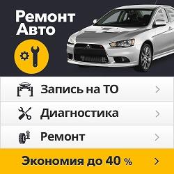 remontista.ru Промокоды