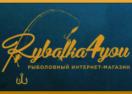rybalka4you.ru Промокоды
