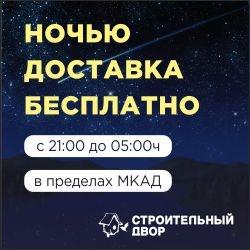 sdvor.com Промокоды