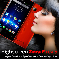 Shop.highscreen.org Промокоды