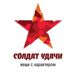 sld.ru Промокоды