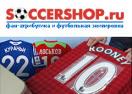 soccershop.ru Промокоды