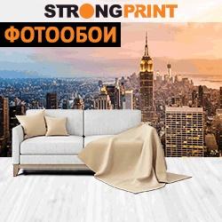 strongprint.ru Промокоды