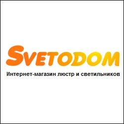 svetodom.ru Промокоды