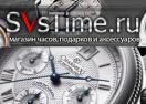svstime.ru Промокоды