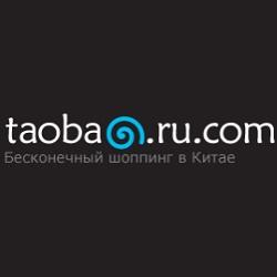 t-b.ru.com Промокоды