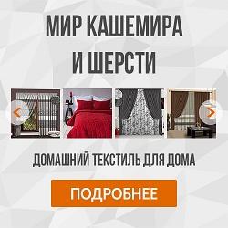 thebestbuy.ru Промокоды