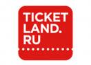 ticketland.ru Промокоды