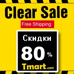 tmart.com Промокоды