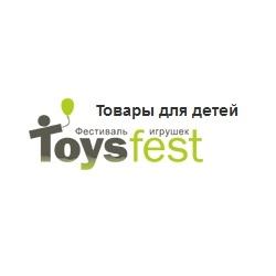 toysfest.ru