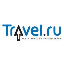 travel.ru Промокоды