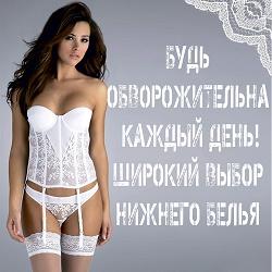 trusiki.ru