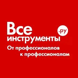vseinstrumenti.ru Промокоды