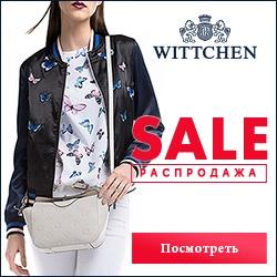 wittchen.ru